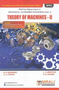 Theory Of Machines – II