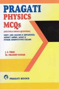 Pragati Physics Mcqs