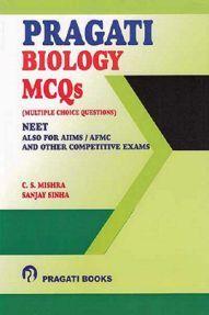 Pragati - Biology (MCQs)
