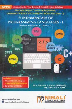 Fundamentals Of Programming Languages - I