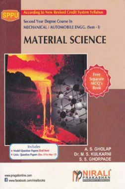 A Text Book Of Material Science