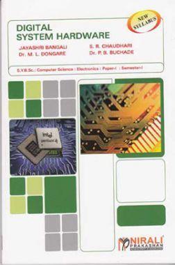 Digital System Hardware