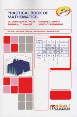 Practical Book Of Mathematics