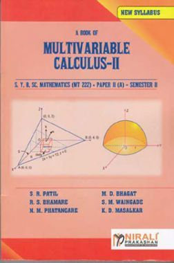 A Book Multivariable Calculus - II