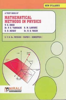 A Textbook Of Mathematical Methods in Physics