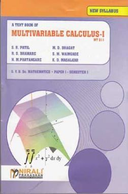 A Textbook Of Multivariable Calculus – I
