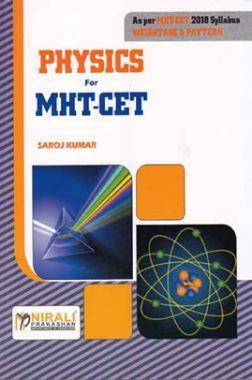 Physics Section - I & II MHT - CET (2018)