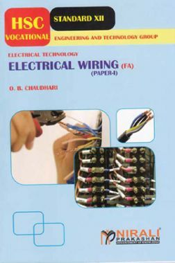 (HSC Vocational) Electrical Wiring (FA) Paper - 1