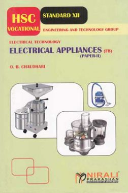 (HSC Vocational) Electrical Appliances (FB) Paper - 2