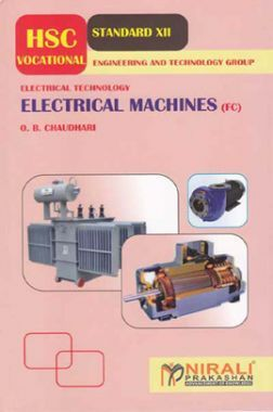 (HSC Vocational) Electrical Machines (FC) Paper - 3