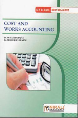 Cost And Works Accounting (Special Paper - I) 206-e