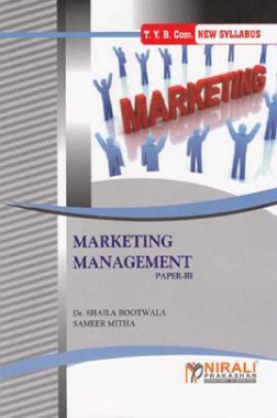 Marketing Management Paper - III
