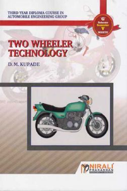 Two Wheeler Technology