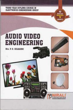 Audio Video Engineering (17537)