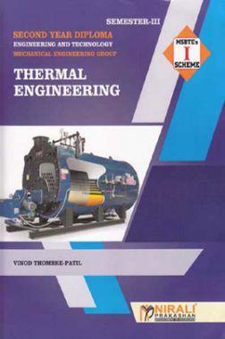 Thermal Engineering (22337)