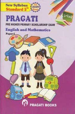 English & Mathematics Paper - I