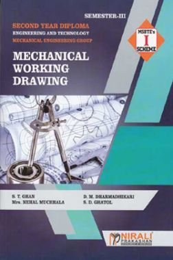 Mechanical Working Drawing