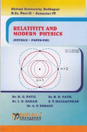 Physics Relativity And Modern Physics (Paper - VIII)