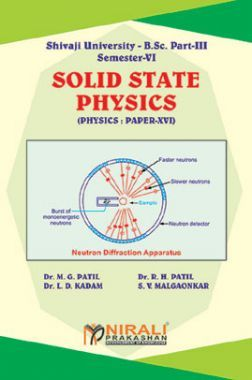 Solid State Physics (Physics Paper - XVI)