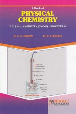 Physical Chemistry B.Sc Sem - IV