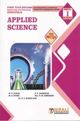 Applied Science (Included Numerous Mcqs)