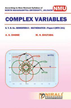 Complex Variables (Mathematics - Paper - I)