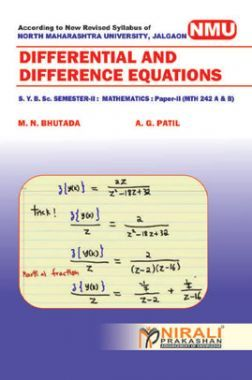 Differential And Difference Equations (Mathematics - Paper - II)