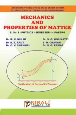 Physics Paper - I (Mechanics & Properties Of Matter)
