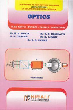 Physics Optics (Paper - VII)