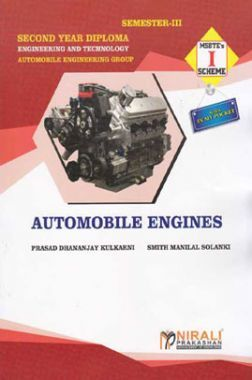 Automobile Engines (22309)