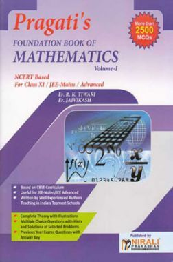 Foundation Book Of Mathematics Vol-I