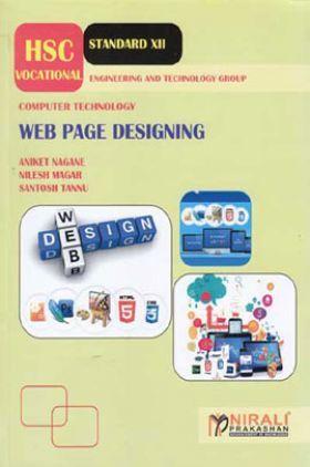 Web Page Designing (HSC Vocational)
