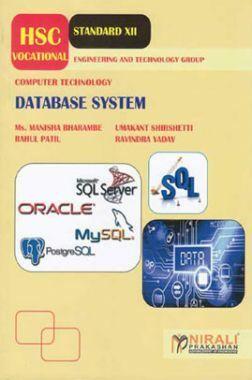 Database System (HSC Vocational)