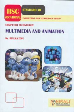Multimedia And Animation (HSC Vocational)