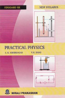 Practical Physics For Class XII