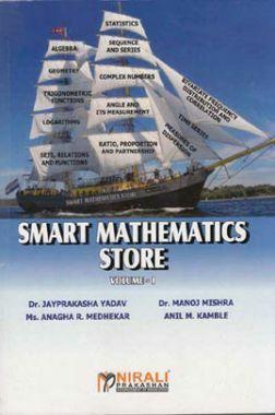 Smart Mathematics Store (Volume-I) For Class XI & XII