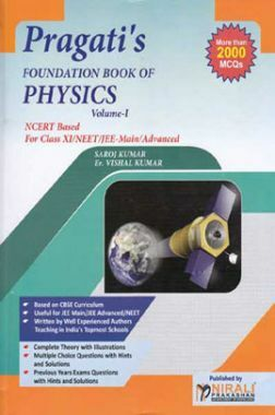 Foundation Book Of Physics Volume - I For Class XI