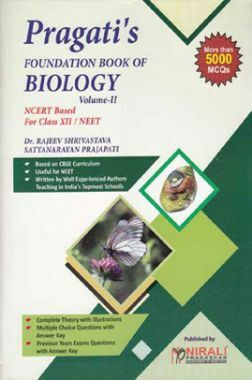 Foundation Book Of Physics Volume - I For Class XII