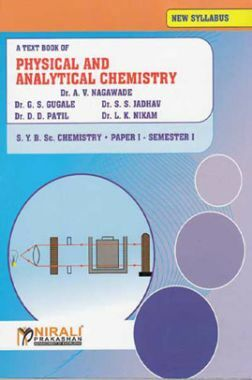 Physical And Analytical Chemistry (Paper - I )