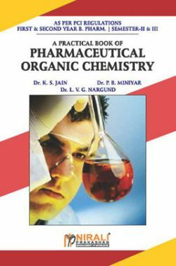 Pharmaceutical Organic Chemistry (Practical)