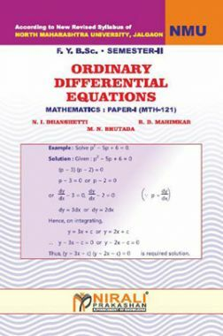 Ordinary Differential Equations Mathematics Paper - I