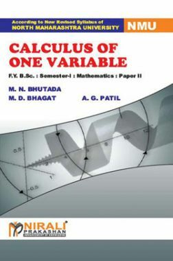Calculus Of One Variable Mathematics Paper - II