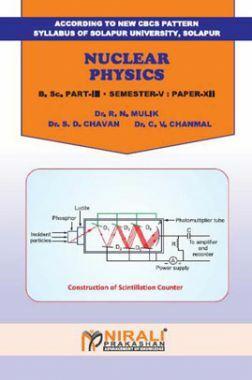 Physics Nuclear Physics (DSE-1)