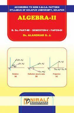 Algebra - II Mathematics - Paper - IX