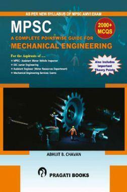 MPSC Mechanical Engineering RTO Inspector Examination