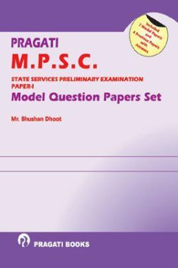 Pragati M.P.S.C. State Services Preliminary Examination Model Question Papers Set Paper - I