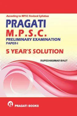 Pragati M.P.S.C. Preliminary Examination Paper-I (5 Year's Solutions)