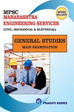 M.P.S.C. Maharashtra Engineering Services Civil, Mechanical & Electrical General Studies