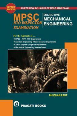Objective Mechanical / Automobile Engineering RTO Inspector Examination
