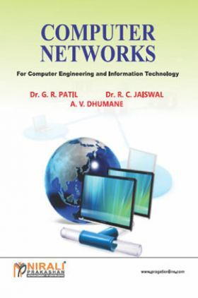 Computer Networks - I